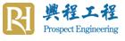青岛兴程工程有限公司