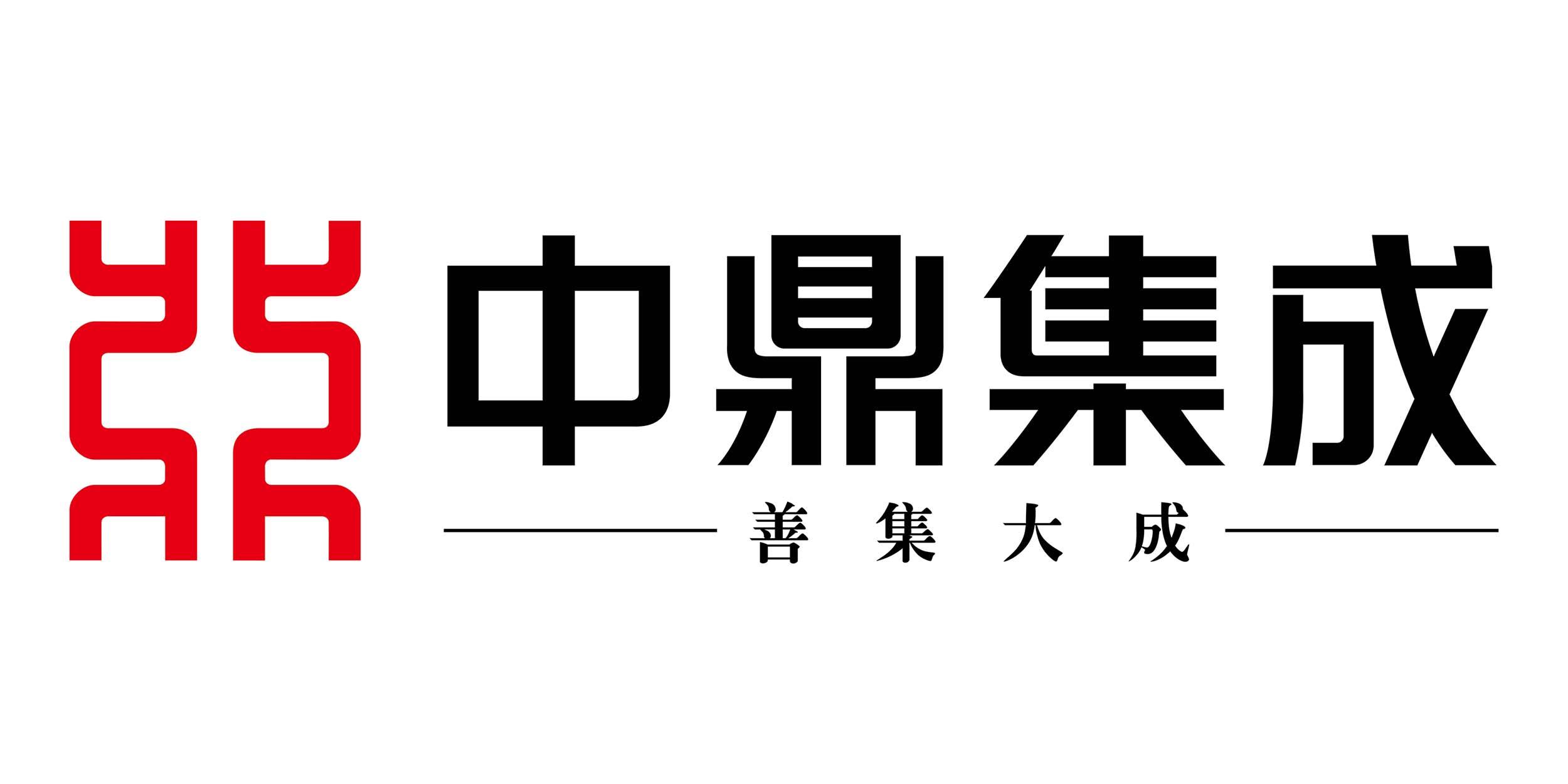 無錫中鼎集成技術有限公司