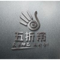 安徽臻途文化傳媒有限公司