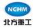 涿州北方重工设备设计有限公司