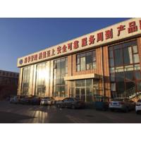 北京市进联国玉制动泵有限责任公司