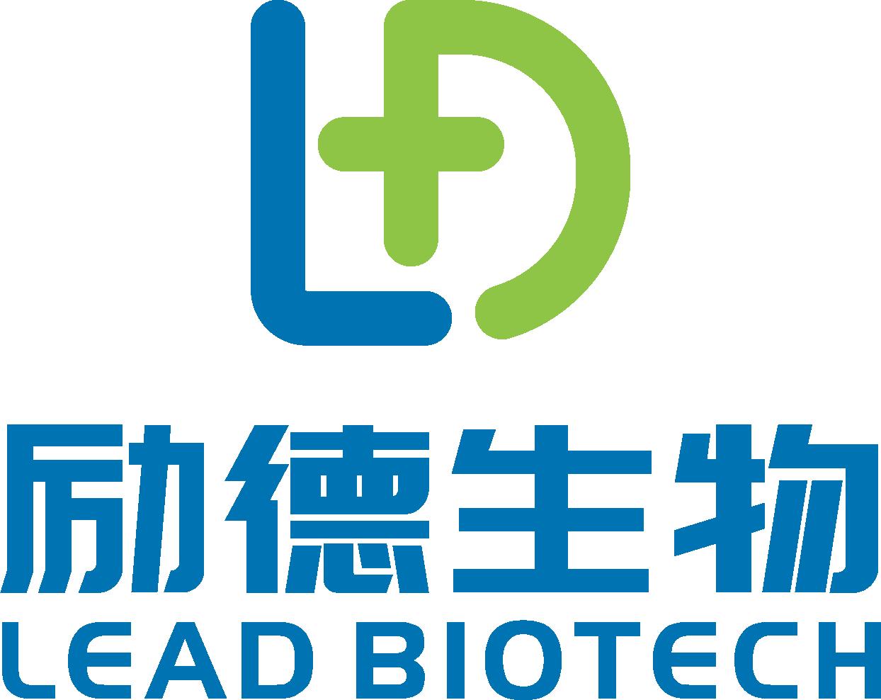 杭州励德生物科技有限公司