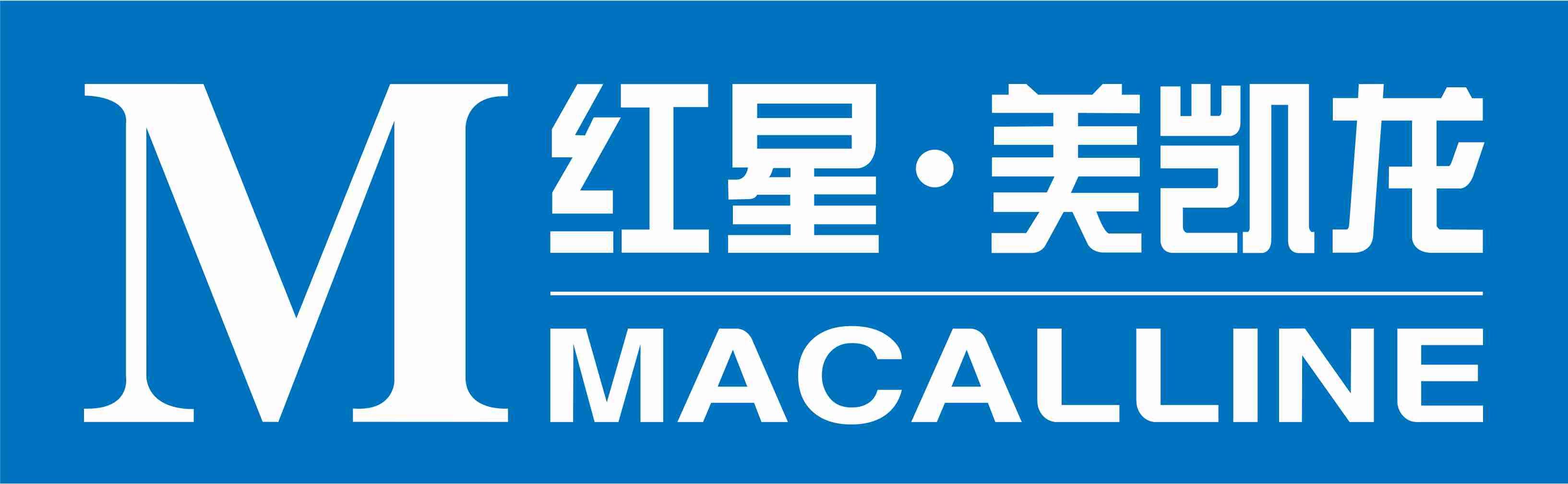 上海紅星美凱龍品牌管理有限公司佛山南海分公司
