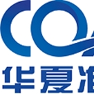 深圳市華夏準測檢測技術有限公司