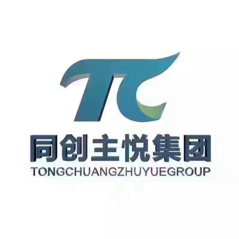 福州三盛源智能科技有限公司