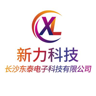 长沙东泰平安国际娱乐科技有限公司