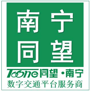南宁同望科技有限公司