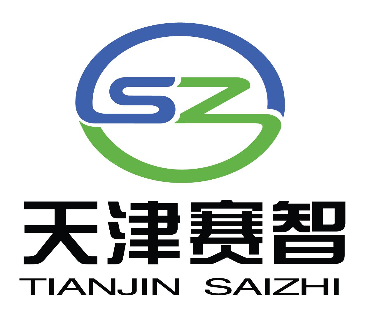 天津賽智灌漿設備有限公司