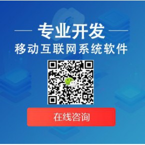 云科技有限公司推广部