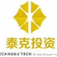 江苏泰克投资管理有限公司