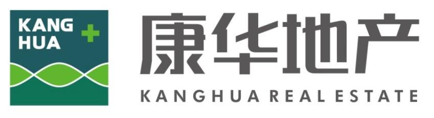 東莞市康華房地產開發有限公司