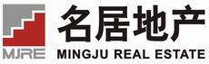 深圳市名居房地產有限公司