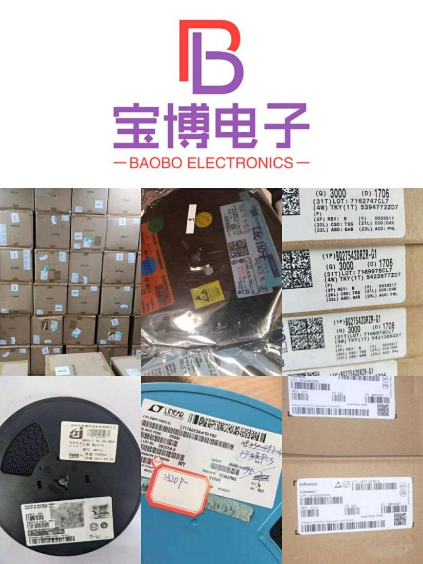 专业单片机回收公司  长期大量收购单片机
