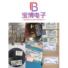 高价收购贴片IC  贴片IC专业回收