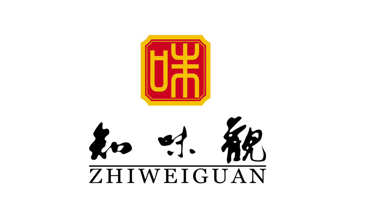 杭州知味觀食品有限公司