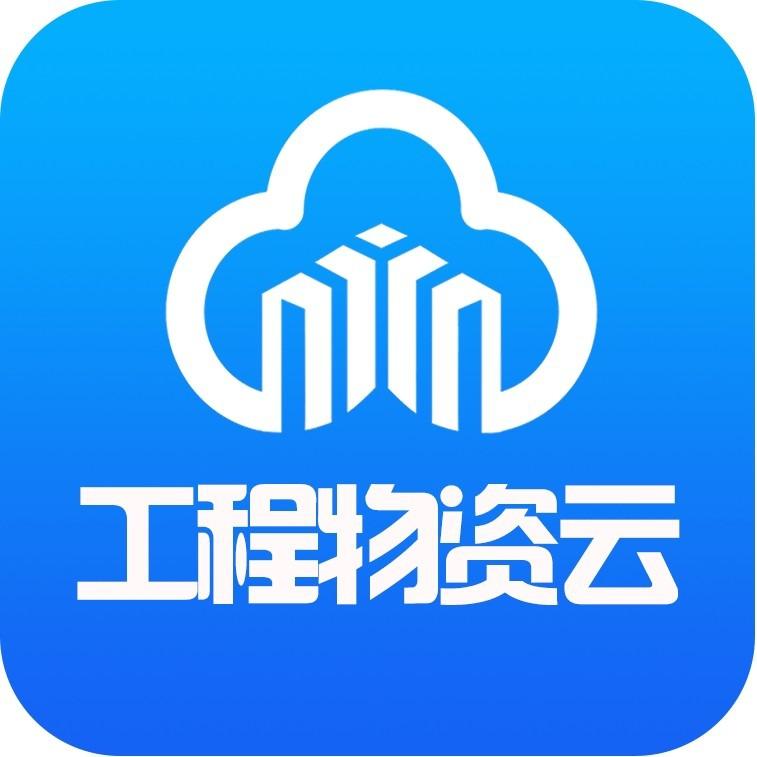 中建君聯(廣州)軟件科技有限公司