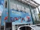 上海海博君億汽車銷售有限公司logo