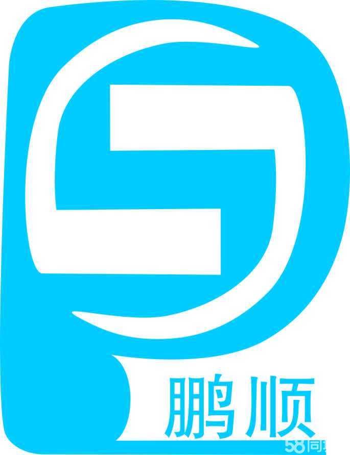 蘇州鵬順汽車服務有限公司