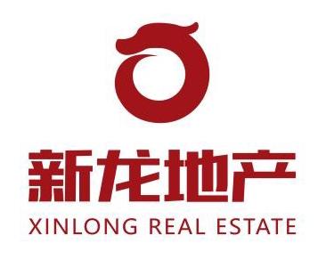 吉林新龙房地产开发有限公司