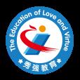 杭州全人教育集團有限公司