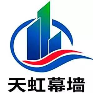 河南天虹節能幕墻工程有限公司