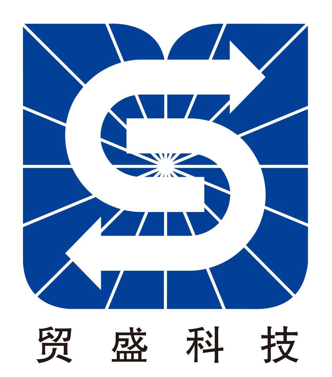天津市貿盛科技發展有限公司
