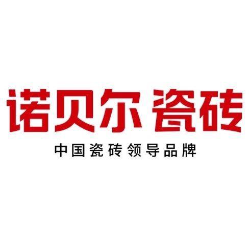 天津博世名家商貿有限公司