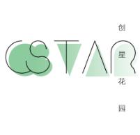 重庆创星子韩园林景观设计有限公司