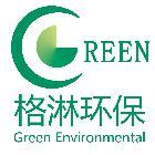 廣州格淋環境保護技術有限公司
