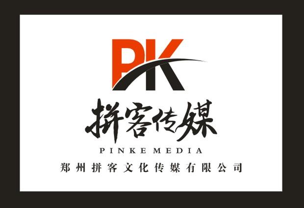 郑州拼客网络科技有限公司