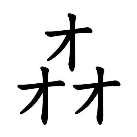 杭州三才文化策划有限公司