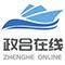 西安政合企业管理咨询有限公司