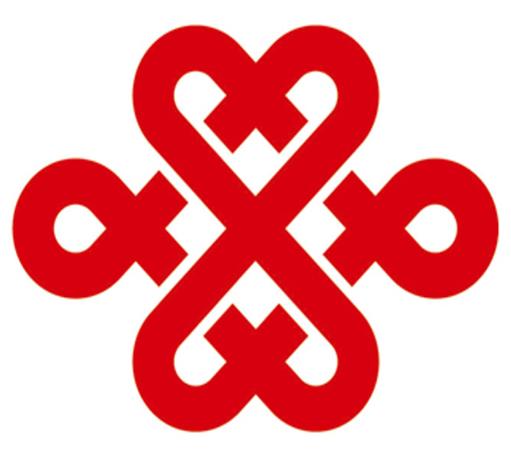 中國聯合網絡通信有限公司重慶市分公司