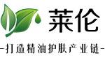 鄭州萊倫化妝品科技有限公司