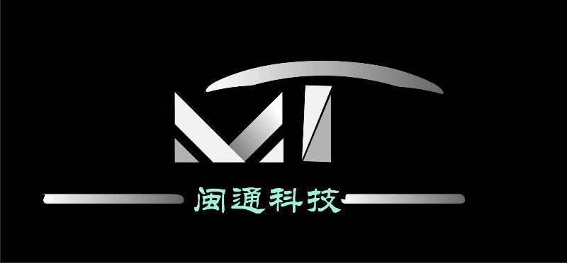 南昌市閩通科技有限公司