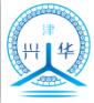 天津興華織造有限公司