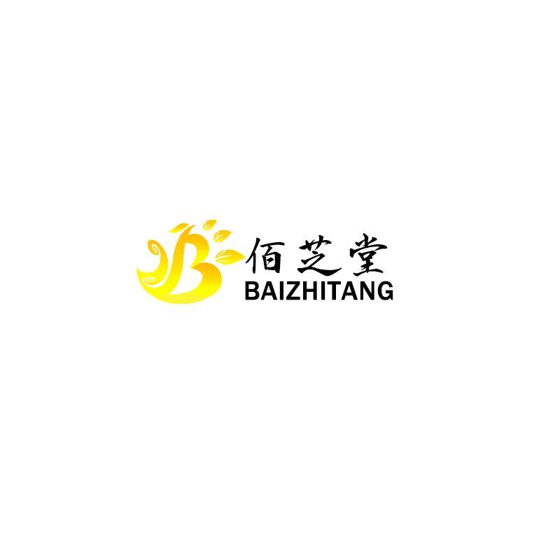 天津佰芝堂生物科技有限公司