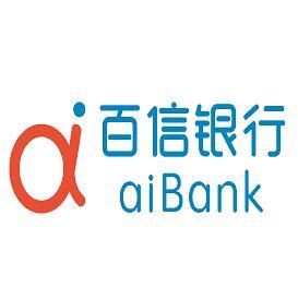 中信百信銀行股份有限公司