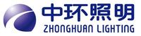 天津中環電子照明科技有限公司