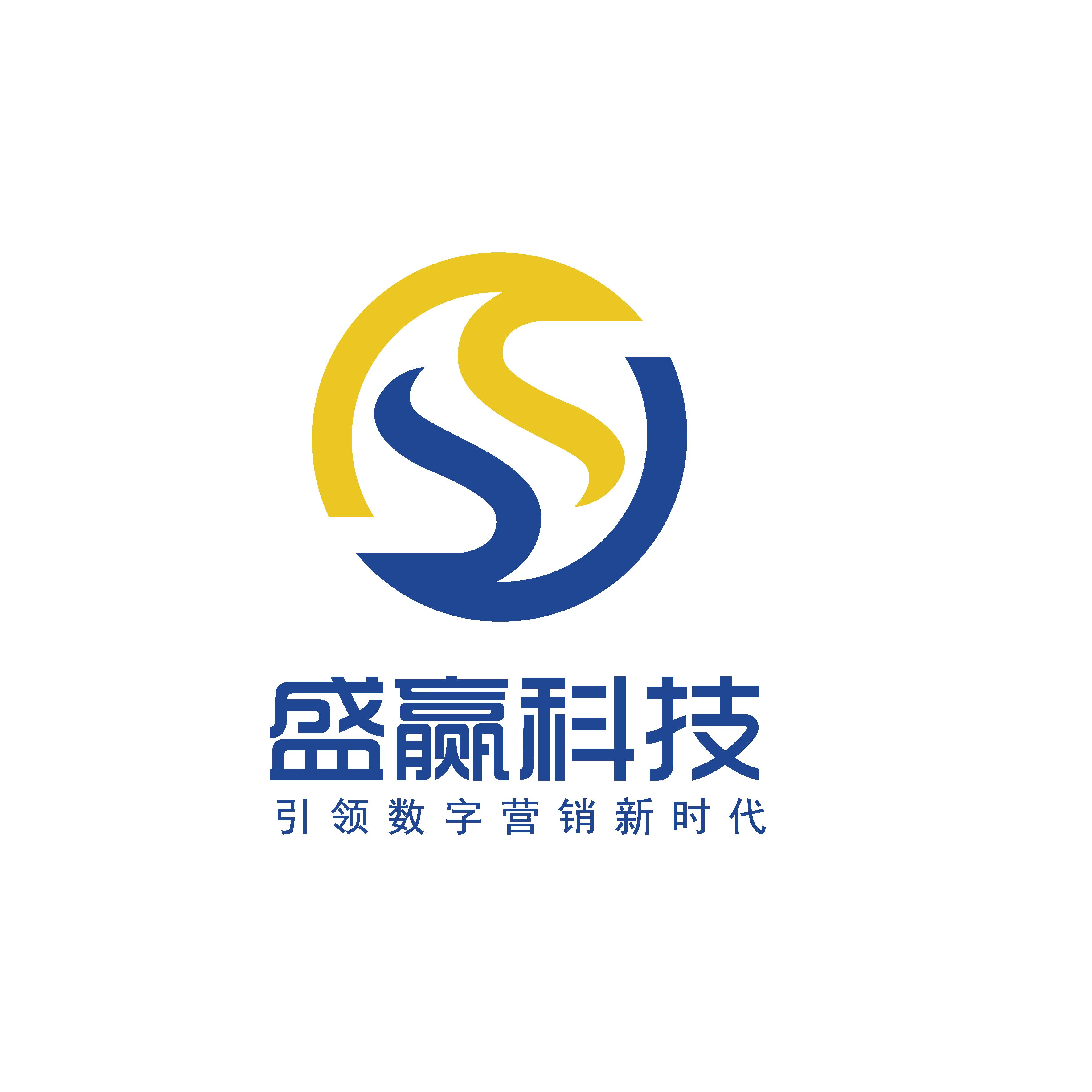 江西盛赢信息服务有限公司