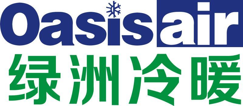 杭州綠洲冷暖設備工程有限公司