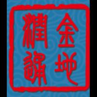 天津市金地潤通規劃咨詢有限公司