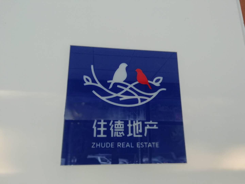 鄭州賽馳房地產經紀有限公司