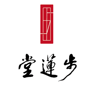 江蘇步蓮堂文化發展有限公司