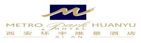 陜西環宇盛瑞酒店管理有限公司