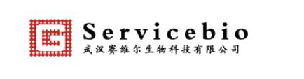 武汉赛维尔生物科技有限公司