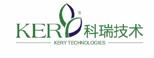 河南省科瑞食品技术有限公司