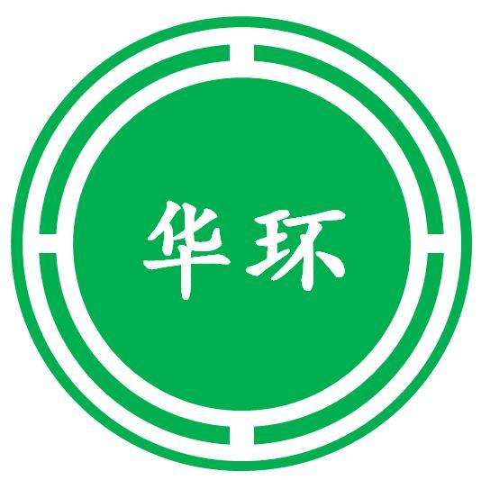 廣東華環檢測技術有限公司