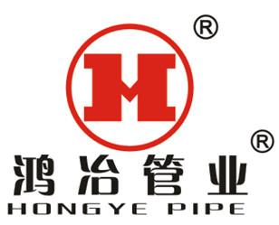 湖北鴻冶管業科技有限公司