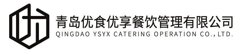 青岛优食优享餐饮管理有限公司